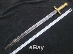 Antique 19th Century Artillery Short Sword Brass Handle Cutlass Sidearm