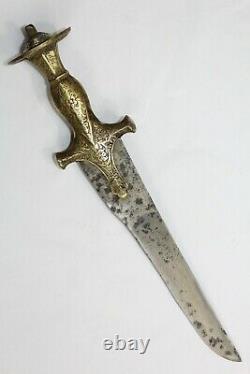Antique wootz steel blade Dagger Knife old brass engraved handle A 259