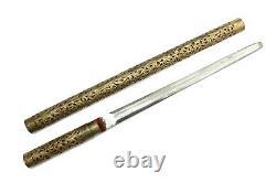Dagger Knife steel blade hand engraved leaf brass sheath handle 20.5 inch