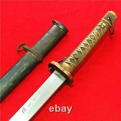 Japanese NCO Sword Samurai Katana Brass Handle Steel Sheath Matching Number F900