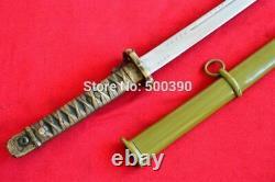 Japanese Sword Katana Samurai Signed Blade With Sheath HandMade & Brass Handle
