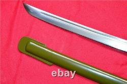 Japanese Sword Katana Samurai WW2 High Carbon Steel With Sheath & Brass Handle