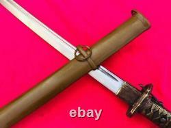 Military Japanese Army Nco Sword Samurai Katana Carbon Steel Blade Brass Handle