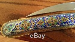 SABRE East Sword Bronze Handle withPanther Head, Sword Case Ornate Bright Colors