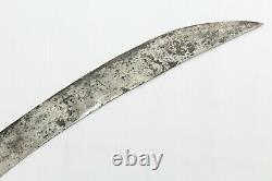 Vintage Antique Sword Old Steel Blade brass lion engraved Handle 29 Inch