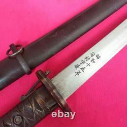 Vintage Copper Handle Japan Katana Warrior Sword Sign Steel Blade Army Falchion