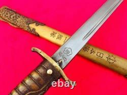Vintage Japanese Short Sword Samurai Wakizashi Blade Tanto Brass Handle Scabbard