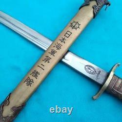 Vintage Military Japanese Navy Short Sword Dagger Knife Brass Handle Scabbard